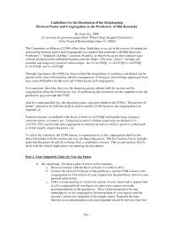 invitation letter of anniversary valid sle invitation letter for anniversary save sle invitation for