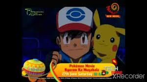 Pokémon Movie 15 on Hungama TV