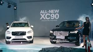 new car launches singaporeLaunch News Volvo XC90 in Singapore
