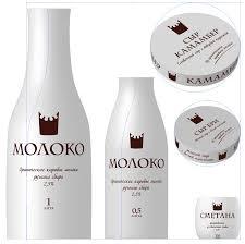 Молоко диплом Фирменный стиль графический дизайнер  Разработка рекламной кампании эксклюзивной молочной продукции