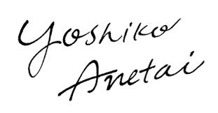 Yoshiko Anetai Illustration Gallery