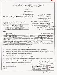 house plan rules best of bbmp building plan approval rules homes zone