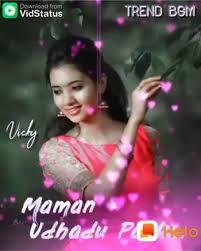 mama song
