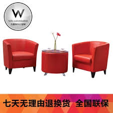 small office sofa. single office sofa combination simple fashion business reception to discuss small leather