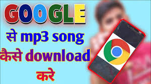 How to download songs from youtube. Ojlnl5tkqb 5tm
