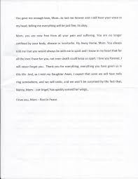 college essay examples leadership i dont know what to write for my  example college essay great sample of examples how to write my personal for lauraeulo how to
