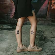 čínské Tetování Inspirujte Se Celebritami Jazyková škola Ltl Mandarin