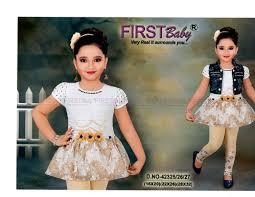 <b>Cotton First Baby</b> Wear, Rs 550 /piece, Ashoka Traders | ID ...