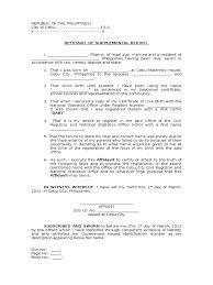 Affidavit Of Supplemental Report Ideal No Birth Certificate