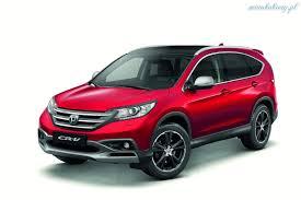 2003 Honda Crv Towing Capacity - Car Insurance Info