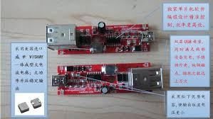 htb1h0ejgvxxxxaxxxxxq6xxfxxx7 jpg dual usb car charger circuit diagram wiring diagrams 887 x 499