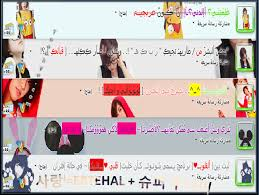 توبيكات images?q=tbn:ANd9GcQ