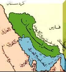 """الـمـفـكــر Twitterissä: """"هل تعلم ! أن مساحة قطر الأحواز 340,000 كم2 أي ضعف  مساحة سوريا (186,000كم2) ومساحة الأردن (89,000 كم2) × 3,8 مرة ومساحة لبنان  (10,000 كم2) × 34 مرة ومساحة فلسطين ("""