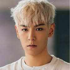 17 Styles De Coiffures Coréennes Coupe De Cheveux Homme