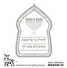 Small Picture The 25 best Menorah candles ideas on Pinterest Toddler church