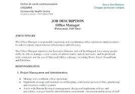 Office Manager Duties Administrator Job Description Template