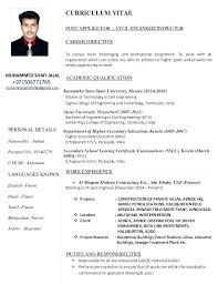 Indian Civil Engineering Resume Format Pdf Engineer Sample Template