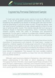 Impressive Good Personal Statement Examples