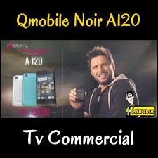 Qmobile Noir A120 TVC 2014 Shahid ...