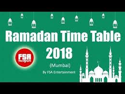 Roja Chart 2018 Ramzan Time Table 2018 Ramadan Timetable India Youtube