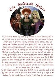 hocus pocus book pages book shadows pages page request the sanderson sisters of hocus pocus book