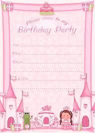 Free Invitation Maker Download Party Invitation Collection