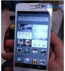 More Huawei Ascend D2 photos leaked ...