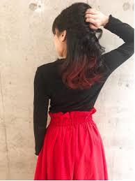 2019年夏グラデーションカラーでレッド赤系カラーの髪型ヘア