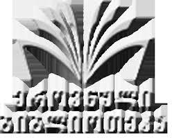 Объявления Тифлисское 2-ое Коммерческое Училище ...