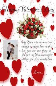 happy valentines day card happy