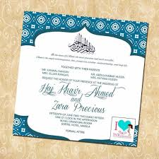Indian Muslim Wedding Invitation Cards Samples