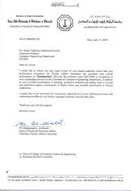 Alfa Img Showing Outstanding Service Letter Of Appreciation