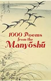 kokinshu a collection of poems ancient and modern c t asian  1000 poems from the manyoshu the complete nippon gakujutsu shinkokai translation