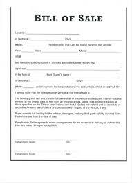 bill of sale template ma bill of sale template for vehicle free california form download pdf