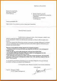 Certification Letter For Promotion Certification Reimbursement