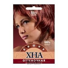 <b>Хна оттеночная</b> для волос Вишня (<b>Фитокосметик</b>) купить по ...