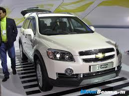 GM India Launch Chevrolet Captiva Xtreme