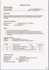 how to make a resume simple   example resume of elementary teacherhow to make a basic resume templates resume template builder how to make a basic resume templates resume template builder how to write a resume net the