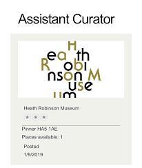 Job Qualification List