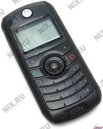 Телефон Motorola C113A — купить в ...
