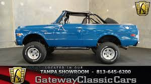 1971 Chevrolet Blazer K5 Gateway Classic Cars Tampa #218 - YouTube