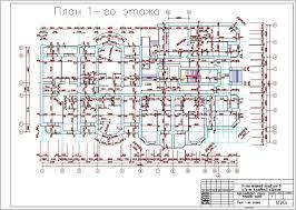 Диплом по ПГС этажный жилой дом из кирпича в г Брянск 4 План 1 го этажа