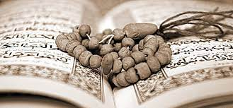 استخاره با قرآن ستاره شامل آداب گرفتن استخاره و استخاره آنلاین است. استخاره با تسبیح فال تسبیح تاروت رنگی