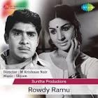 M. Krishnan Nair Rowdy Ramu Movie