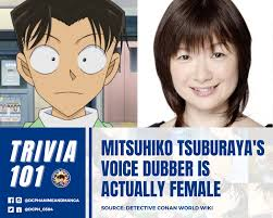 Detective Conan (BO)