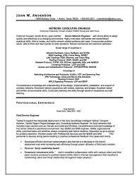 Gallery Of Cyber Security Engineer Resume Network Security Engineer