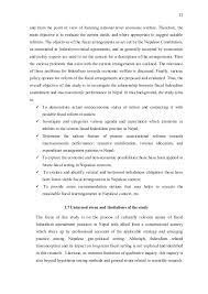 essay on student responsibility life