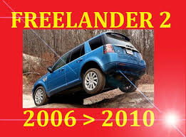 ▻▻▻ land rover freelander 2 ii workshop service repair Land Rover Freelander 2 Wiring Diagram land rover freelander 2 ii workshop service repair wiring electrical manual Land Rover Freelander 2003