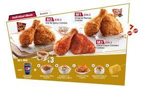 We always have updated information on the menu. Fancy A Fried Chicken Corsage Kfc Menus Around The World Revealed