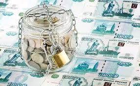 Открытие счета юридическому лицу Пошаговое описание Главное запомнить не смотря на то что теперь юридические лица не обязаны сообщать в налоговые органы об открытии расчетного счета если такой счет открыт